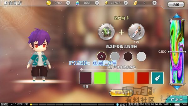 幻想计划4_副本.jpg