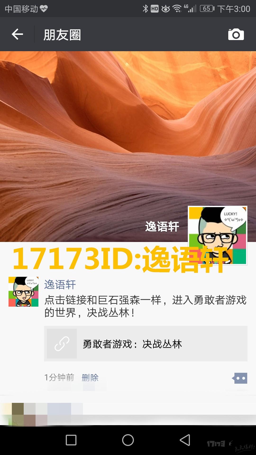 Screenshot_20171225-150040_副本.jpg