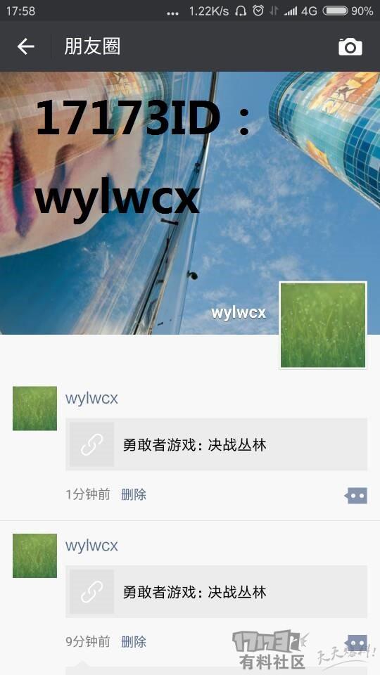 QQ图片20171225180302.jpg
