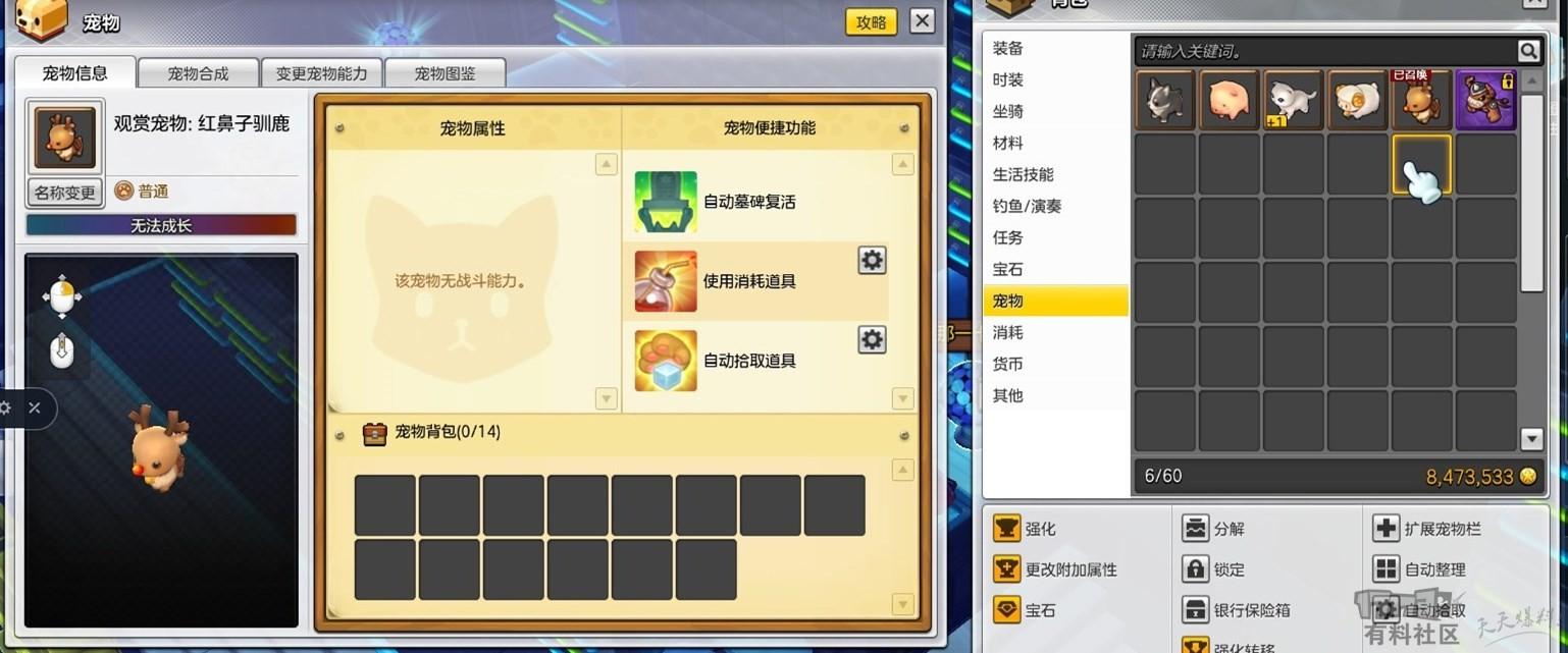 20171228_215356_01_副本.jpg