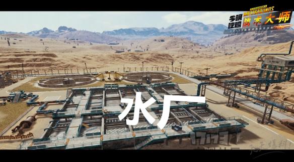 闷声发大财!沙漠图污水厂发育搜刮技巧
