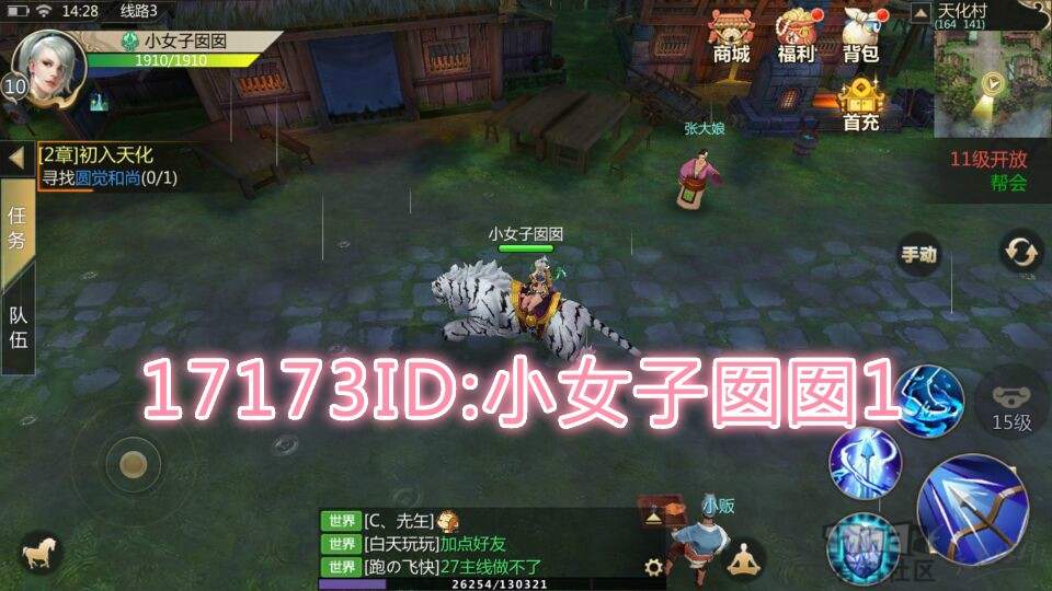 QQ图片20171229143805_meitu_2.jpg