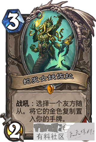1/hscards/NEUTRAL__LOOT_516_zhCN_.png