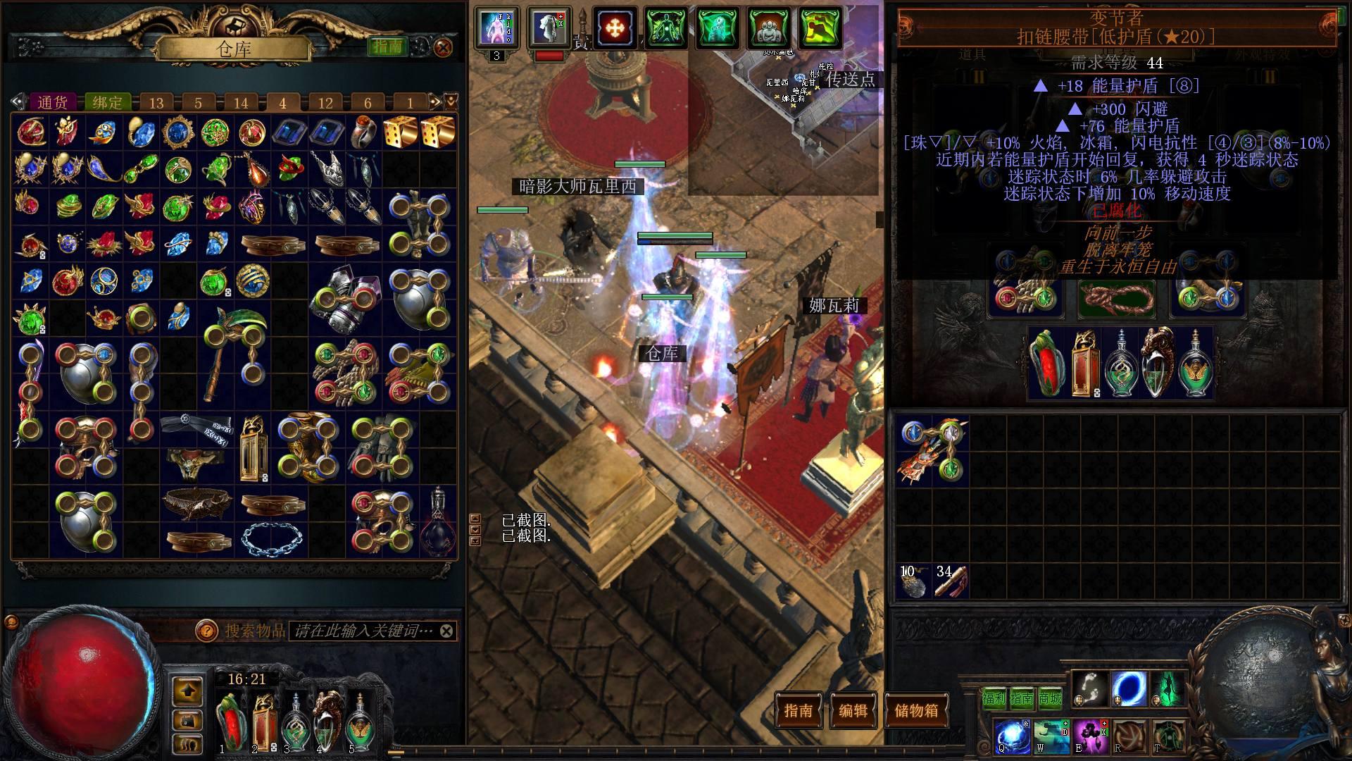 screenshot-0038.jpg