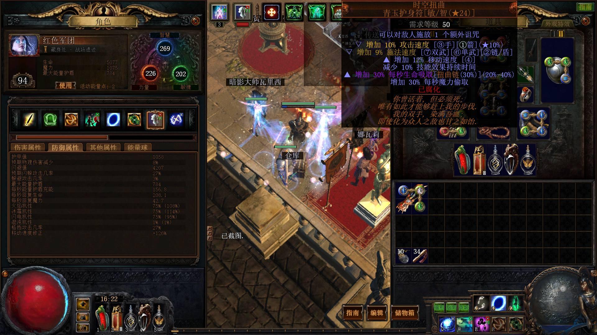 screenshot-0045.jpg