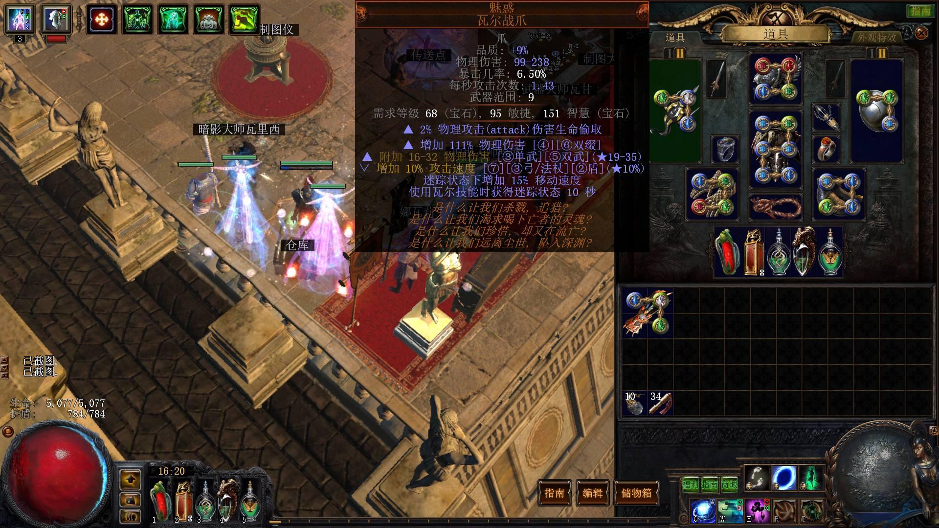 screenshot-0035.jpg