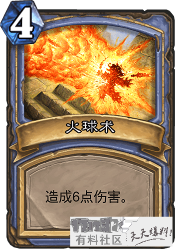 1/hscards/MAGE__CS2_029_zhCN_.png