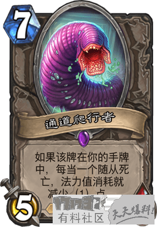1/hscards/NEUTRAL__LOOT_149_zhCN_.png