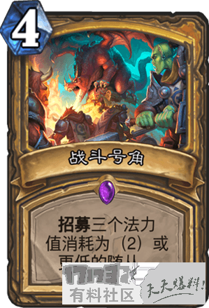 1/hscards/PALADIN__LOOT_093_zhCN_.png