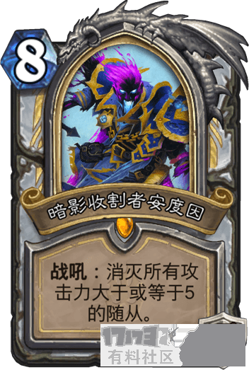 1/hscards/PRIEST__ICC_830_zhCN_.png