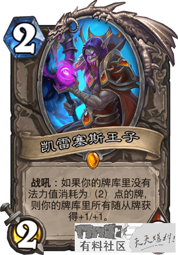 1/hscards/NEUTRAL__ICC_851_zhCN_.png