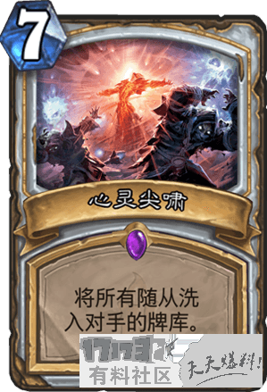 1/hscards/PRIEST__LOOT_008_zhCN_.png