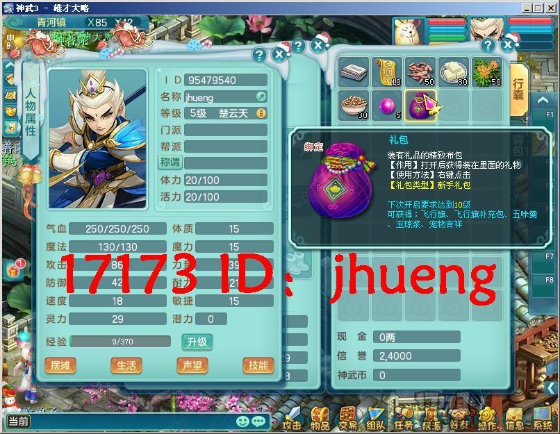 sw3-lb-17173.JPG