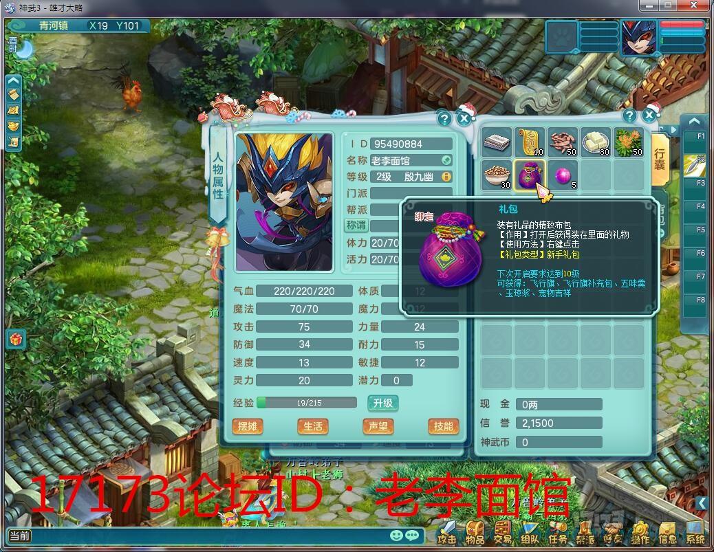 555_副本.jpg