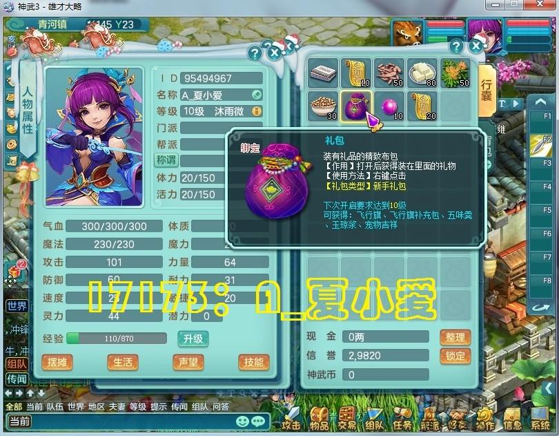 17173神武3 1.5-1.jpg