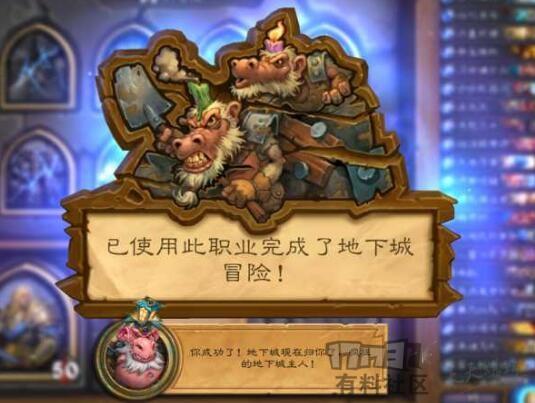 gameyw-lushi/2017-12-12/1513050350927_2emnjx.jpg
