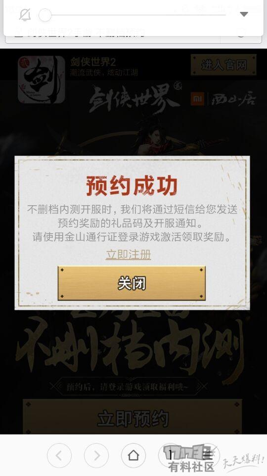 QQ图片20180110182426.jpg
