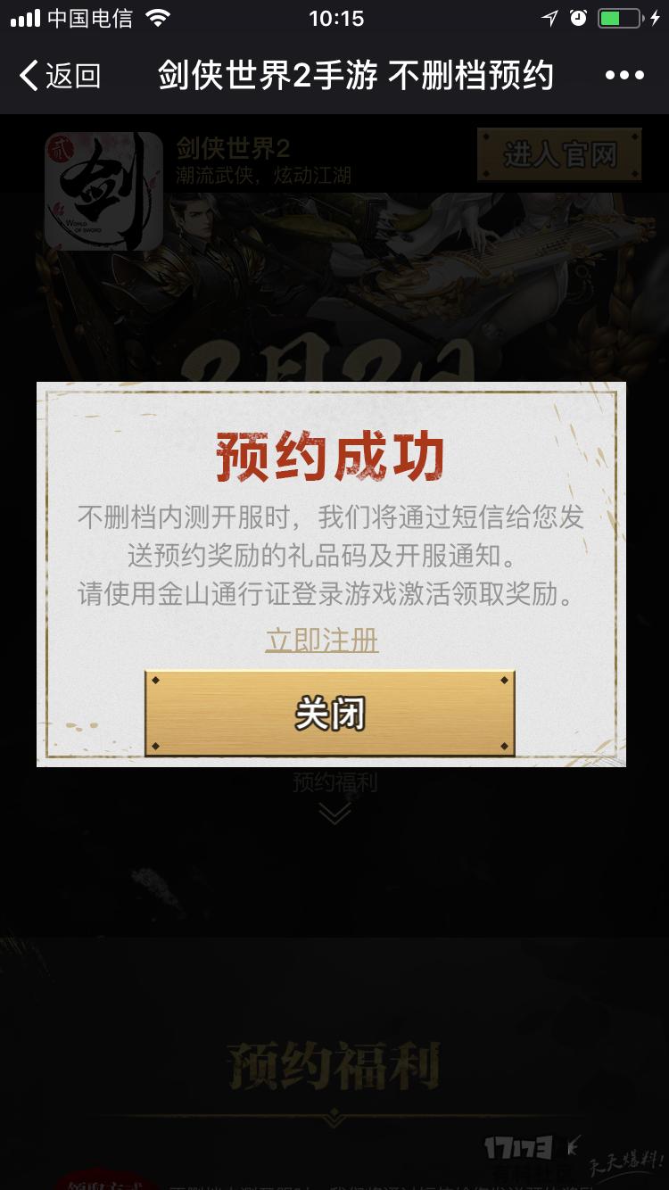 QQ图片20180111101458.png