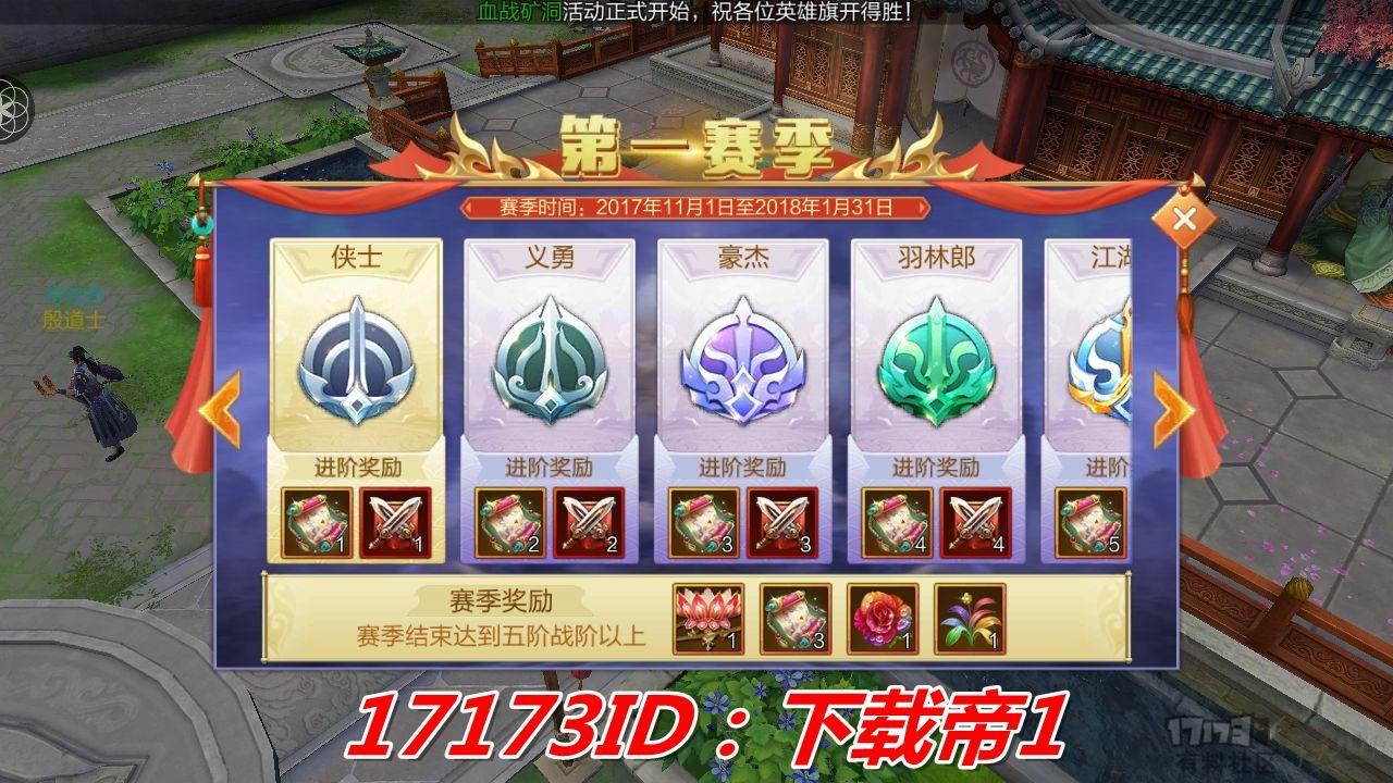 2018-01-12_220457_副本.jpg