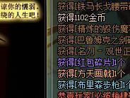 QQ图片20180113103948.jpg