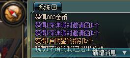 QQ图片20180104215918.jpg
