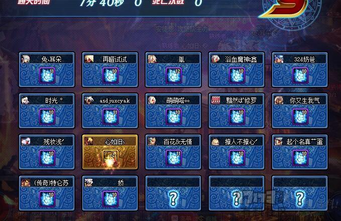 QQ图片20171029183825.jpg