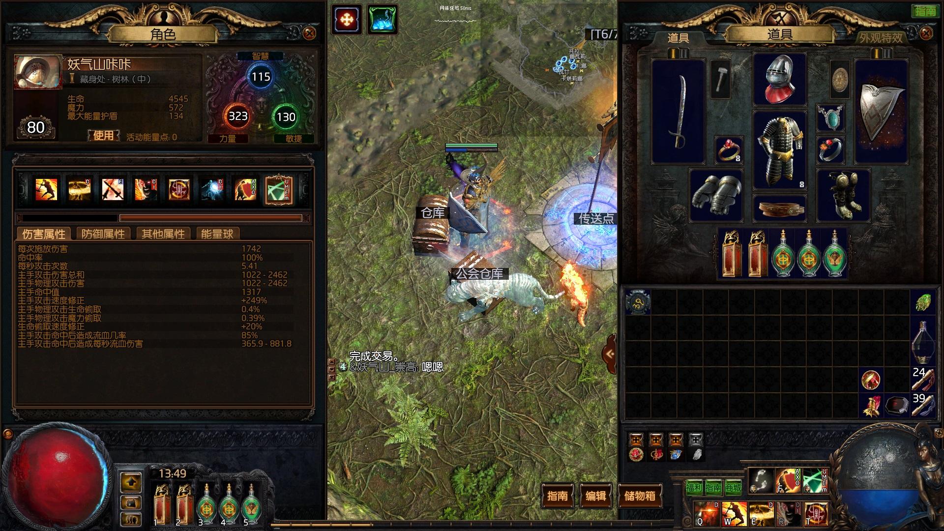 screenshot-0002.jpg