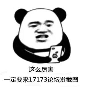 微信图片_20180126184928.jpg