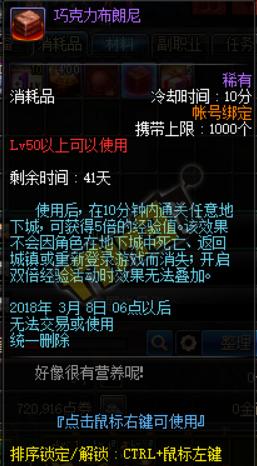 QQ截图20180126224421.png