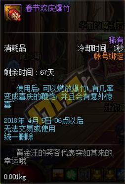 QQ截图20180129015036.png
