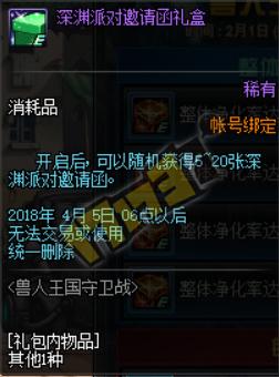 QQ截图20180125055159.png