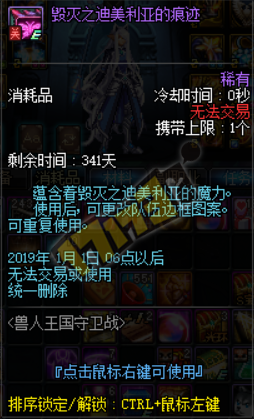 QQ截图20180125060110.png