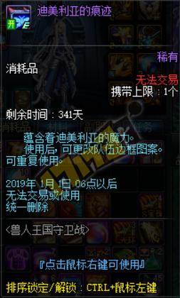 QQ截图20180125060119.png
