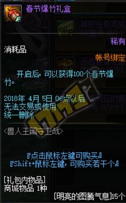 QQ截图20180125060151.png