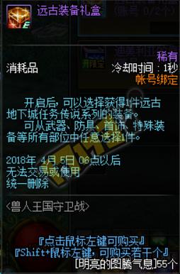 QQ截图20180125060217.png