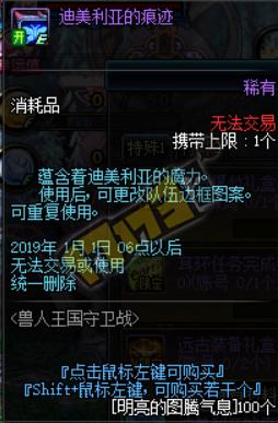 QQ截图20180125060232.png