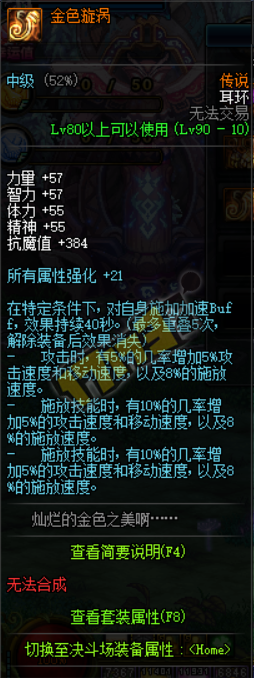 QQ截图20180125060322.png