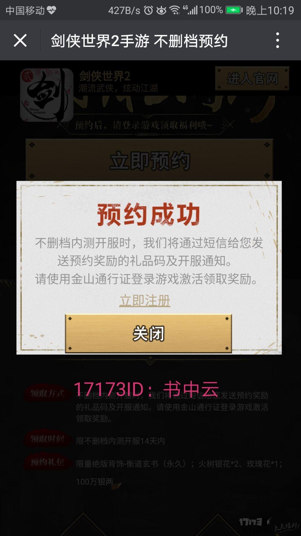 QQ图片20180122185413.jpg