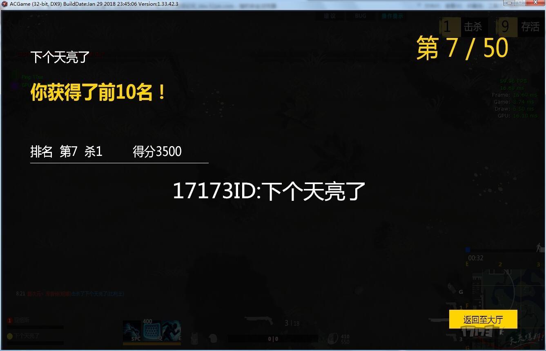幻想1_副本.jpg