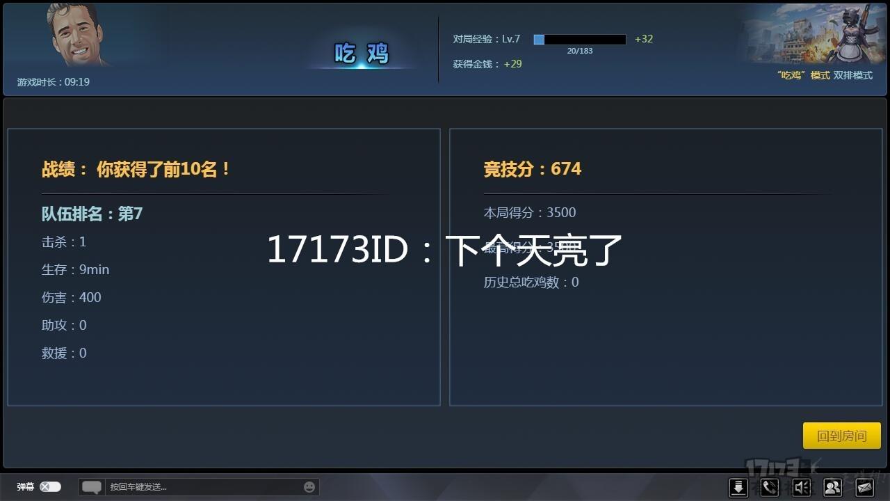 幻想2_副本.jpg