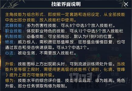 QQ截图20180201180307.png