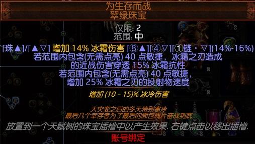 宝珠4.jpg
