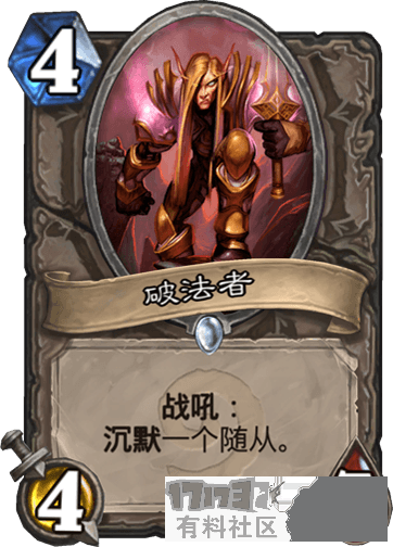 1/hscards/NEUTRAL__EX1_048_zhCN_.png
