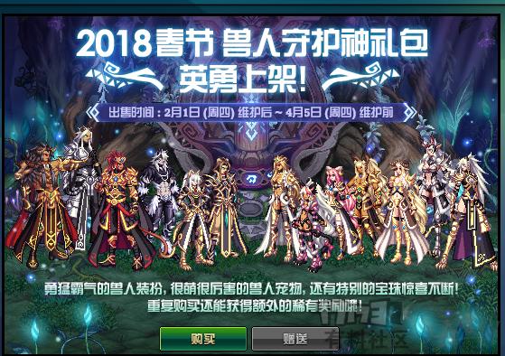 暴走1.png