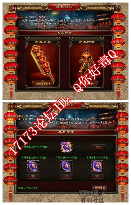 14242404125132.small_副本.jpg