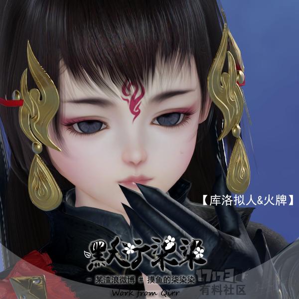 【默衍柒染】:火(库洛牌拟人系列