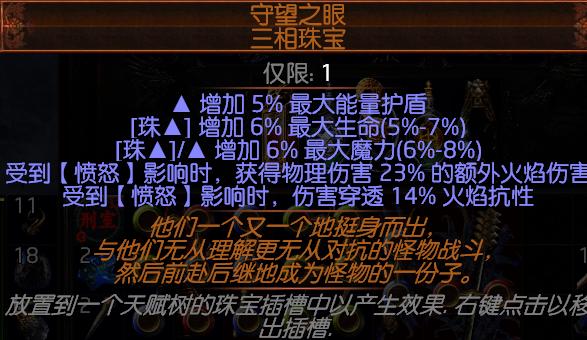 31@9B}V`3J4TWM9I%K6]T1J.png