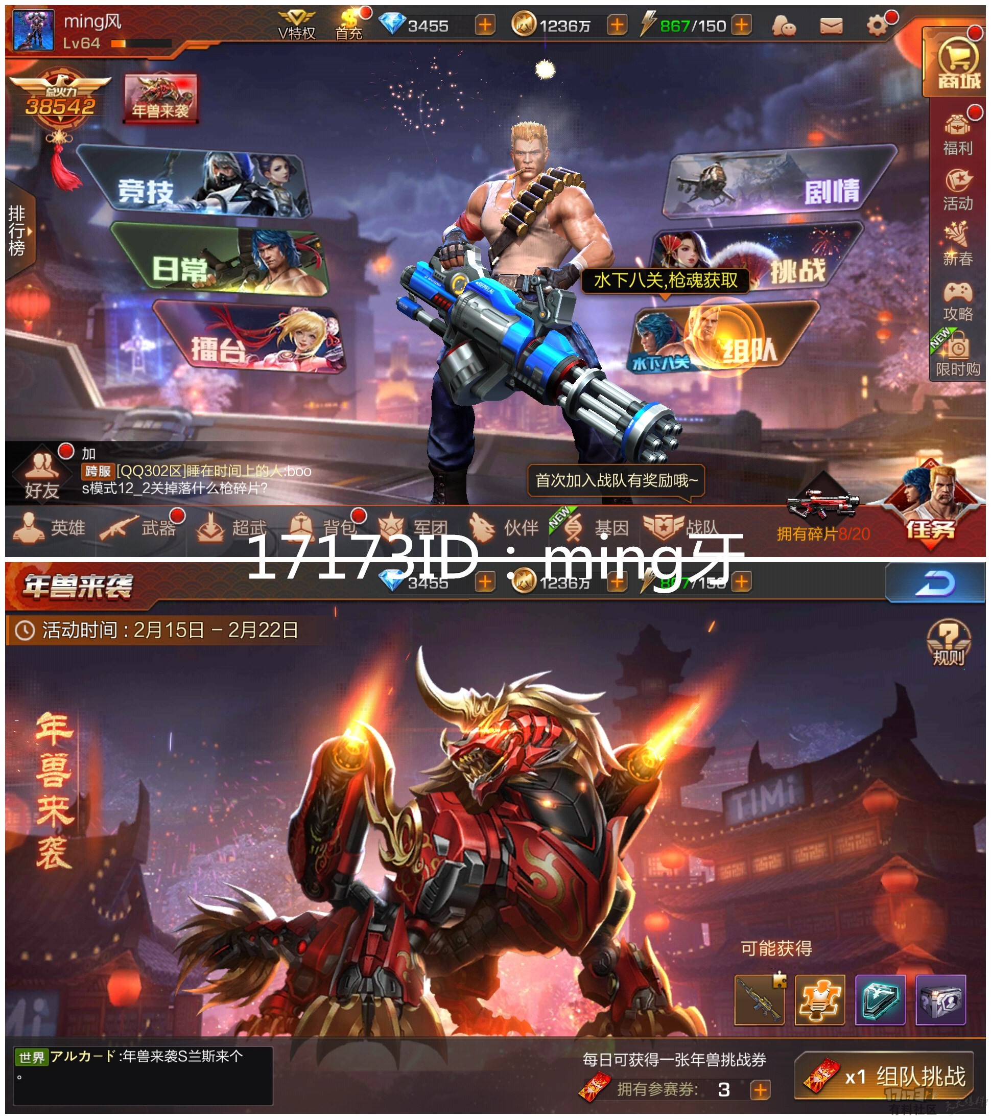 Screenshot_2018-02-16-14-54-55-662_com.tencent.sh_副本.jpg