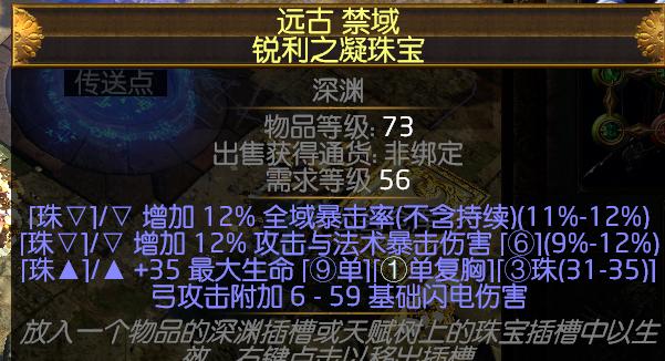 珠宝222222.png