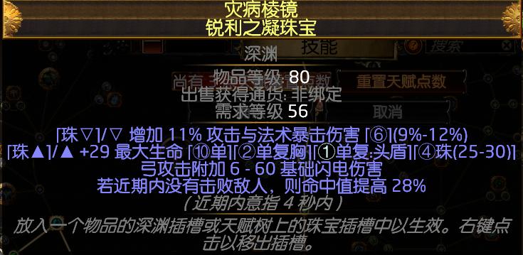 珠宝333333.png